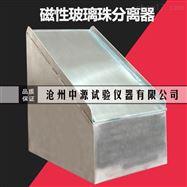 磁性玻璃珠分离器