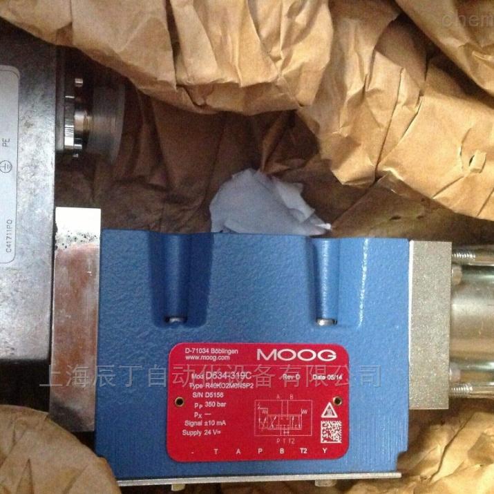 上海辰丁销售美国MOOG伺服阀G761-3004现货