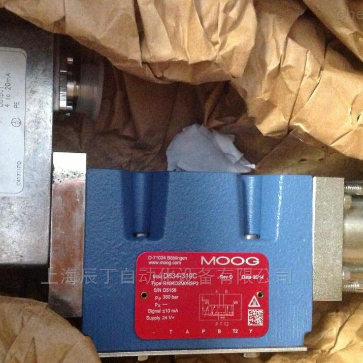 美国MOOG伺服阀D661-341C优势供应