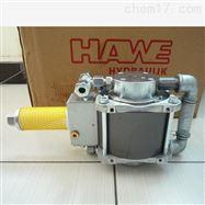 V60N 型德国哈威HAWE变量轴向柱塞泵