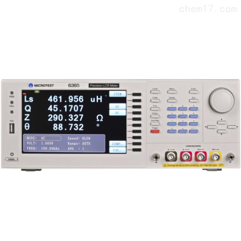 益和MICROTEST6363经济型LCR测试仪