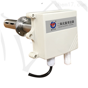 RS485管道式二氧化氮变送器