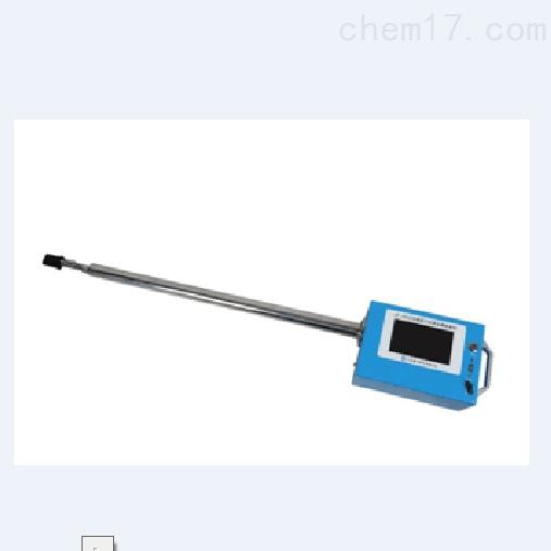MJ-223型便携式快速油烟检测仪(三合一)