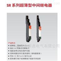 霍尼韦尔继电器SR系列  SR-1C-AD24V -E