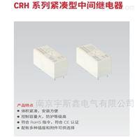 霍尼韦尔继电器CRH系列 CRH-1C-DC24V