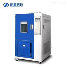 南京高低溫冷熱沖擊試驗箱公司