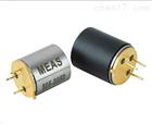 三線制壓電嵌入式加速度計