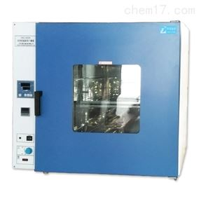 DHG-9203A化学鼓风干燥箱订制内胆316L材质