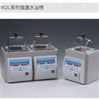 恒温水浴槽W2L-1/W2L-2/W2L-3