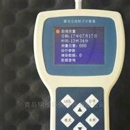 CLJ-D尘埃粒子计数器检测设备 内置打印机