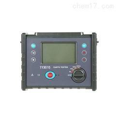 承装修试类仪器地桩式接地电阻测试仪