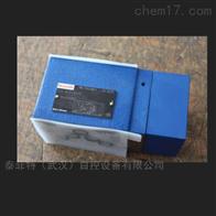 ZDC32P-2X/XM进口力士乐压力补偿器减压阀