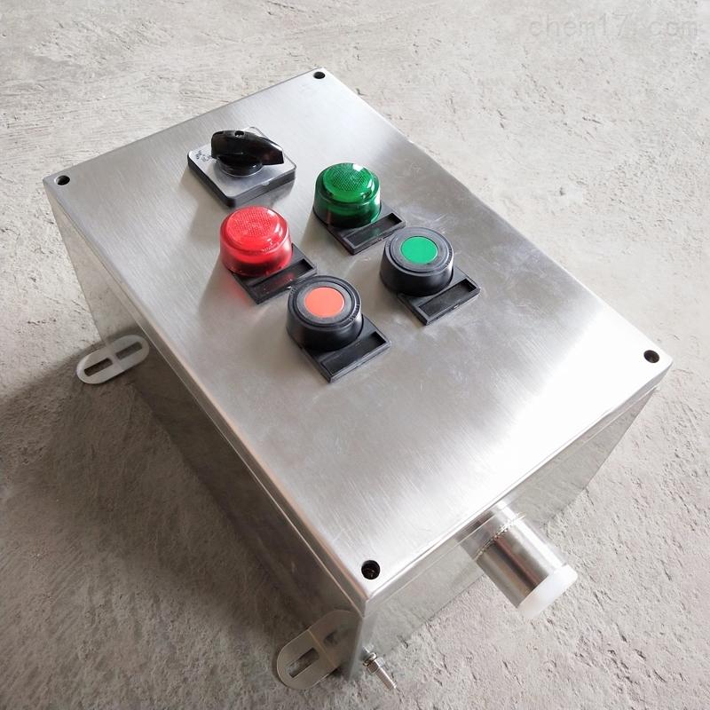 BZC8050-G-A2D2K1G不锈钢防爆操作控制箱EX