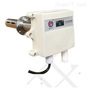 管道式二氧化硫变送传感器