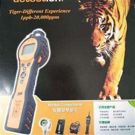 英国离子Tiger虎牌VOC气体检测仪便携使用