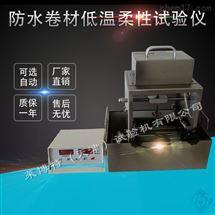 LBTZ-1型電動數顯低溫柔度試驗儀冷凍液或空氣中工作
