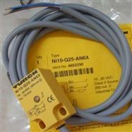 BI20U-M30-IOL6X2-H1141德国TURCK电感式传感器