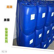 杀菌剂杀菌灭藻剂粘泥剥离剂冷却塔除藻剂