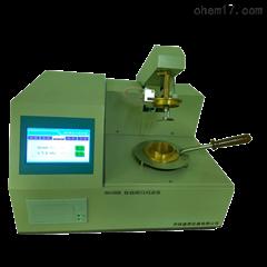 SK107-1源头货源SK107自动闭口闪点仪