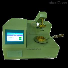 SK107-2常规仪器自动闭口闪点仪SK107