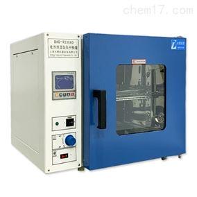 DHG-9030AD30段液显程序控制鼓风干燥箱