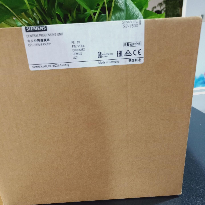 惠州西门子S7-1500CPU模块代理商