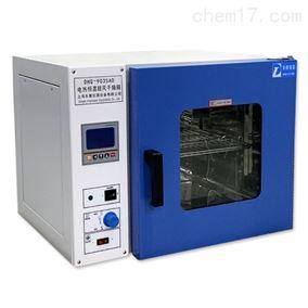 DHG-9035AD液晶显示鼓风干燥箱