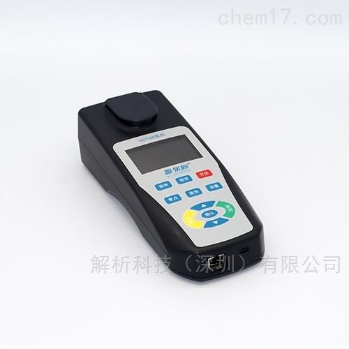 便携式氰化物测定仪