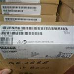 河源西门子S7-1500CPU模块代理商