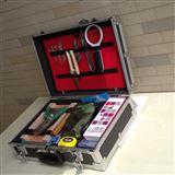 ZC/BBCJ标本采集制作箱、野外采集工具箱