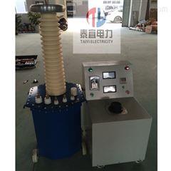 泰宜30KVA/50KV工频耐压试验装置厂家