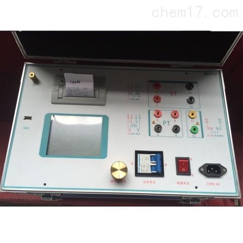 泰宜互感器伏安特性测试仪规格
