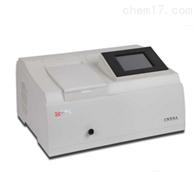 N2S(723N)上海儀電分析可見分光光度計