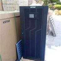 100KVA科士达ups高频YDC33100规格