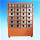24室獨立控溫土壤樣品干燥箱凈化風干箱