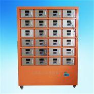 24室独立控温土壤样品干燥箱净化风干箱
