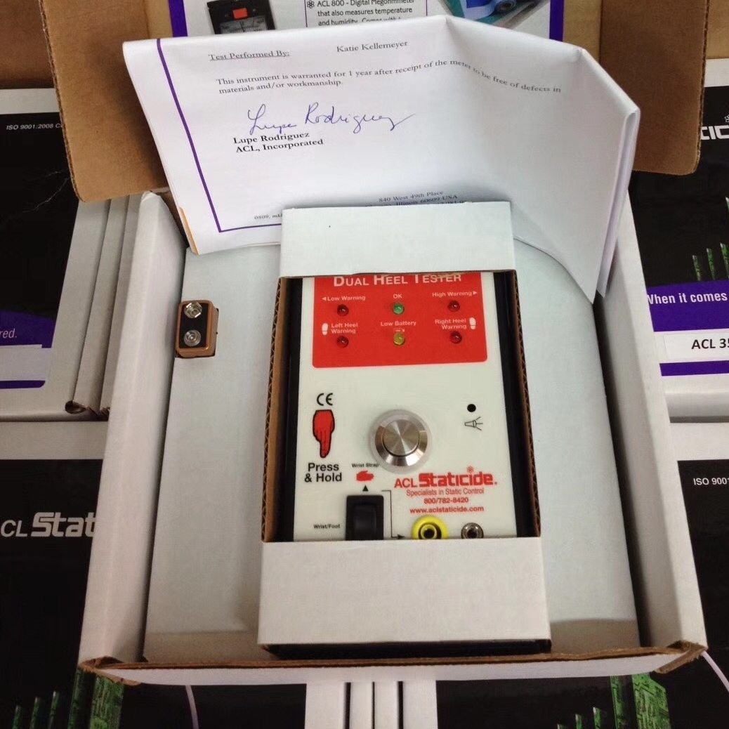便捷式表面电阻测试仪