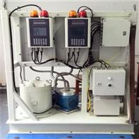 气溶胶碘惰性气体监测仪