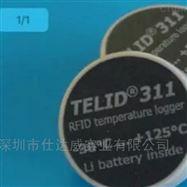 microsensys TELID®RFID温度传感器
