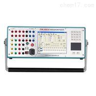 ZDKJ663C六相继电保护校验仪厂家