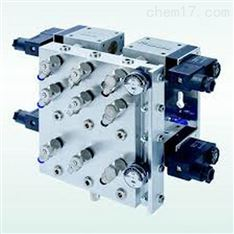 MENZEL 閥單元 用于噴射空氣和控制噴頭