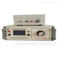 固体粉体体积表面电阻率测试仪