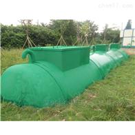 移动式MBR污水处理设备500T/D城镇污水工程