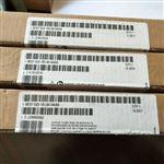 青岛西门子S7-1500CPU模块代理商