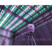 SpectraPen mini手持光谱仪