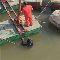 天津水下打捞公司