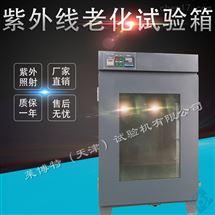 LBT-29型紫外線老化箱濕度不大於85%使用