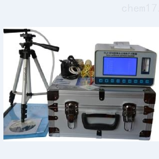 CLJ-301激光尘埃粒子计数器