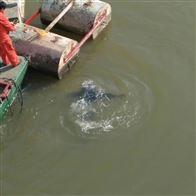 北京水下作业公司