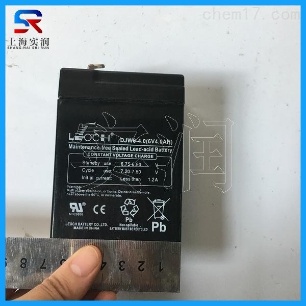 供应电子秤可充电电池/仪表内置蓄电池